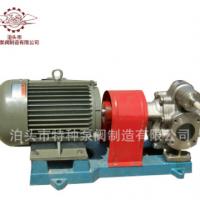 优质微型不锈钢齿轮泵 不锈钢高粘度泵 不锈钢保温齿轮泵