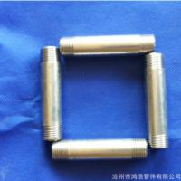 水暖管件钢管外丝法兰焊接管古熟铁外丝焊接弯头大小头