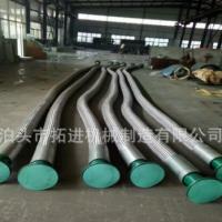 输油金属软管 25公斤金属软管 耐高温不锈钢金属软管