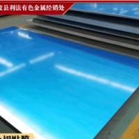铝板 纯铝板合金铝板 打孔 加工1060 5052分切贴膜