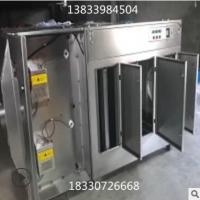 不锈钢光氧催化除臭废气净化设备 等离子一体机净化设备