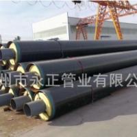 钢套钢蒸汽保温螺旋钢管 聚氨酯地埋钢套钢防腐保温管
