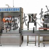 邯郸科胜矿泉水灌装生产线|饮料灌装生产线|丰润白酒灌装生产线