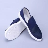 防静电网眼鞋 防静电鞋