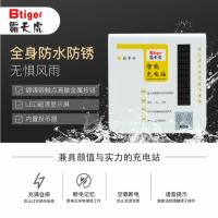 上海小区电动自行车充电站哪家质量好?怎么选?