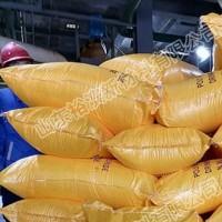 山东潍坊聚合氯化铝厂家