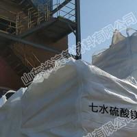 山东潍坊七水硫酸镁厂家