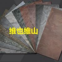 超薄岩板-超薄柔性石材-陶瓷大板-超薄石材-软瓷