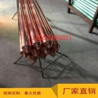 铜包钢接地极14-25铜镀钢接地棒火爆产品垂直接地极