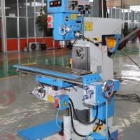 ZX7550CW钻铣床 多功能钻铣床小型工业镗孔磨削一体机