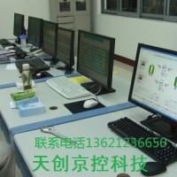 自动化集中控制系统 自动化远程控制系统 自动化工业控制系统