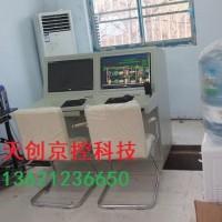 北京化工厂自动化控制,化工厂设备电脑控制,化工自动化设备控制
